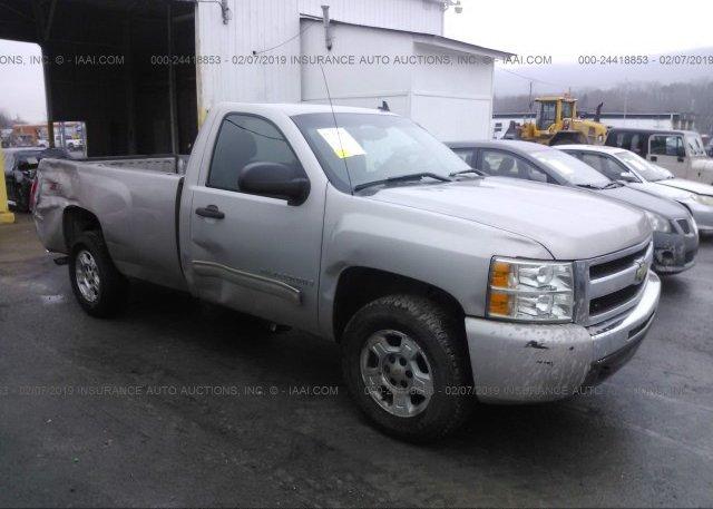 Inventory #628637658 2009 Chevrolet SILVERADO