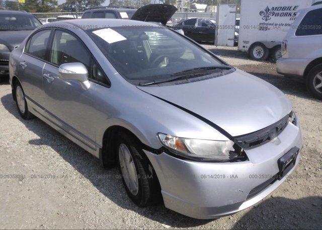 Inventory #725099285 2008 Honda CIVIC