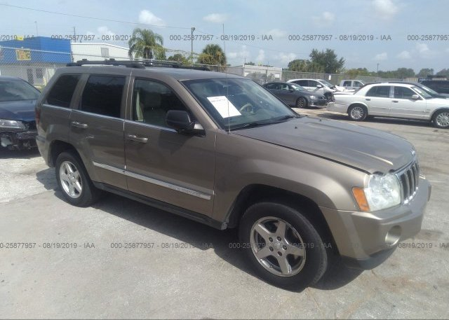 Inventory #796560266 2005 JEEP GRAND CHEROKEE