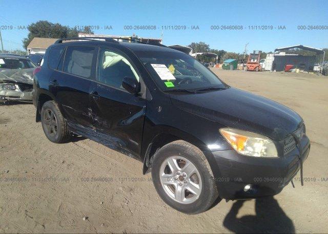 Inventory #647152850 2007 Toyota RAV4
