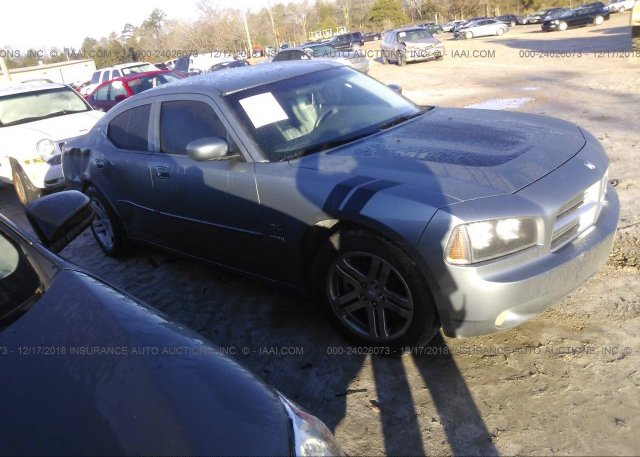 Inventory #745232393 2006 Dodge CHARGER