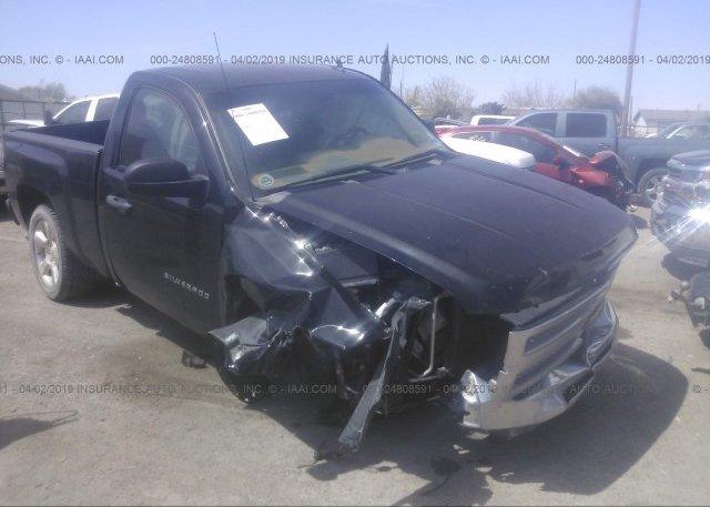 Inventory #779526363 2013 Chevrolet SILVERADO