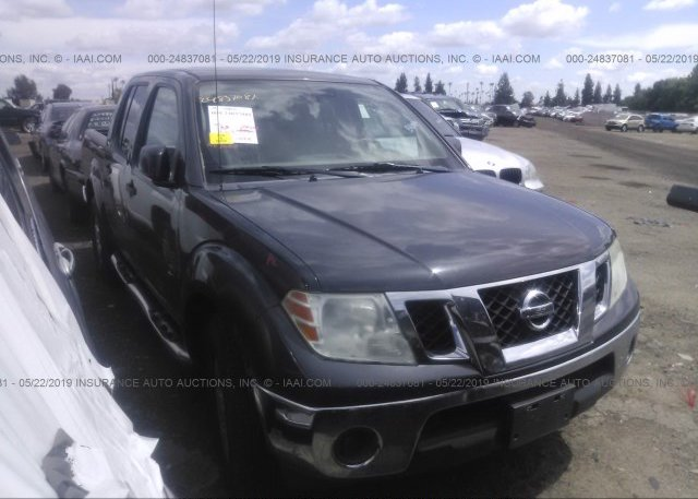Inventory #527191528 2011 Nissan FRONTIER