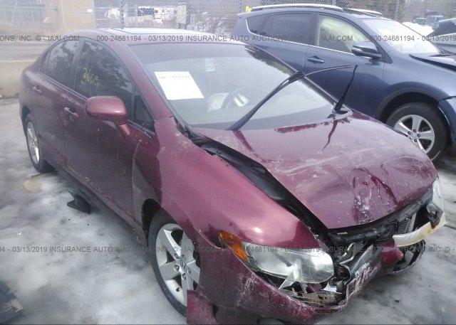Inventory #254767571 2008 Honda CIVIC