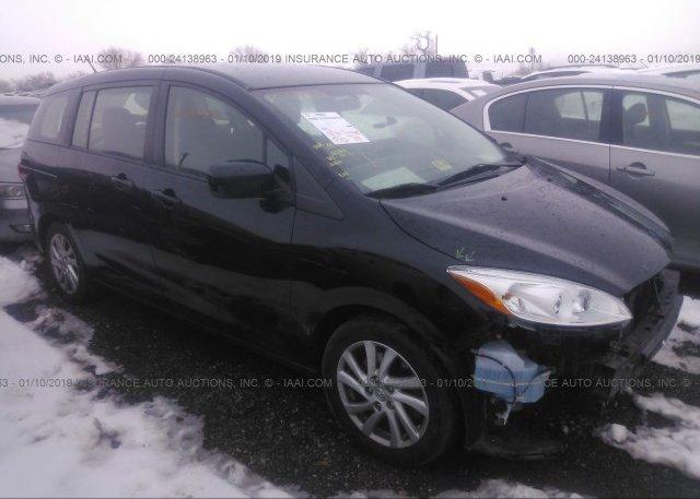 Inventory #634614586 2012 Mazda 5