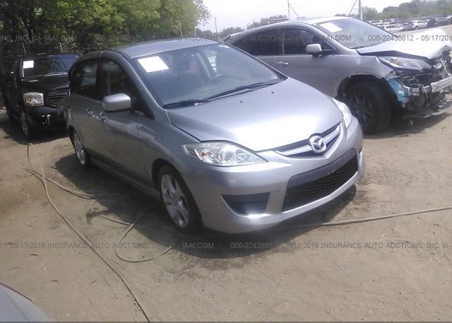 Inventory #468338802 2010 Mazda 5