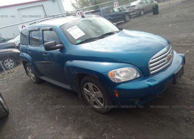 Inventory #334888040 2009 Chevrolet HHR