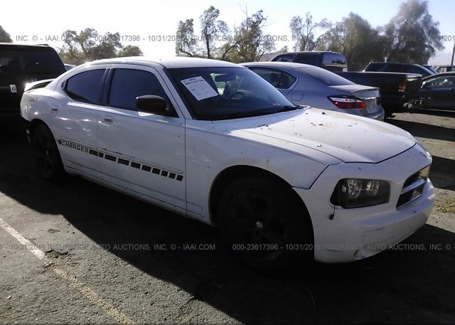 Inventory #390832854 2008 Dodge CHARGER