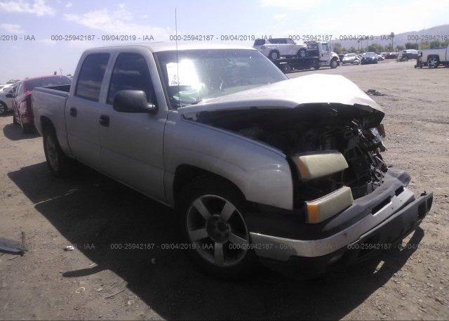 Inventory #568058985 2005 Chevrolet SILVERADO