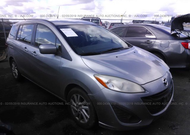 Inventory #827895559 2012 Mazda 5