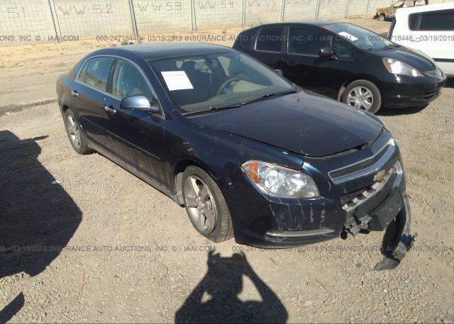 Inventory #794118557 2012 Chevrolet MALIBU