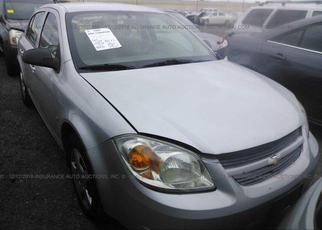 Inventory #878414157 2007 Chevrolet COBALT