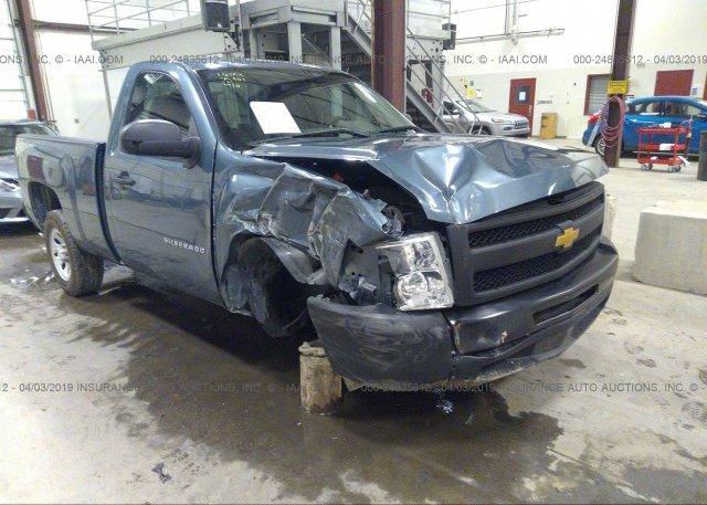 Inventory #898551193 2012 Chevrolet SILVERADO