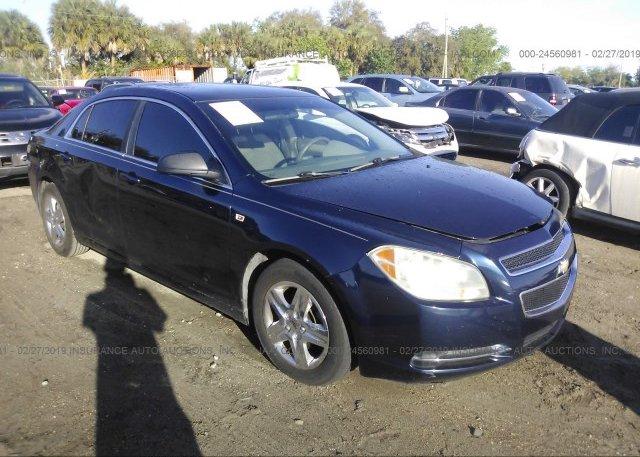 Inventory #604603512 2008 Chevrolet MALIBU