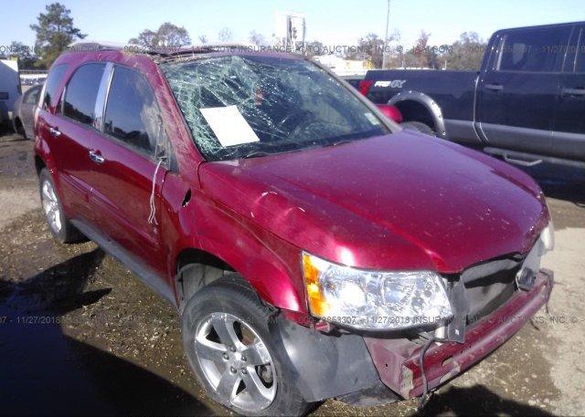 Inventory #426838124 2006 Pontiac TORRENT