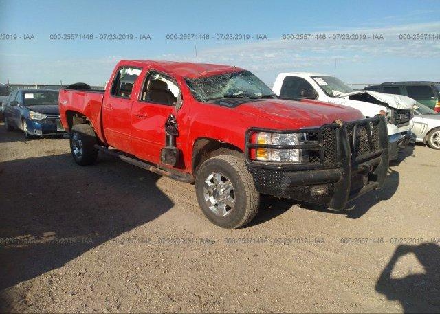 Inventory #873246643 2013 Chevrolet SILVERADO
