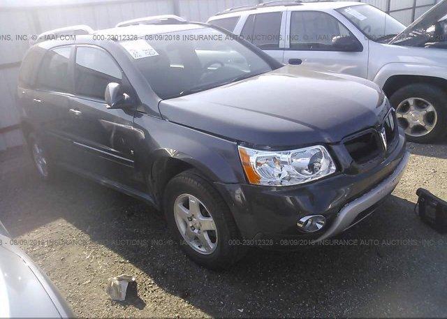 Inventory #603857330 2007 Pontiac TORRENT