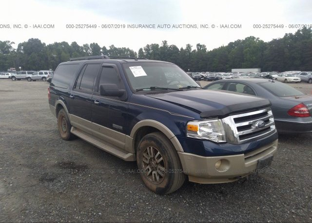 Inventory #303198955 2007 FORD EXPEDITION