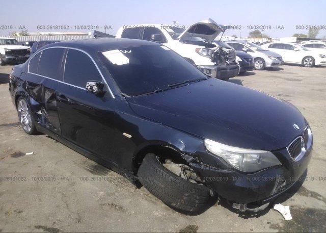 Inventory #263994094 2008 BMW 528