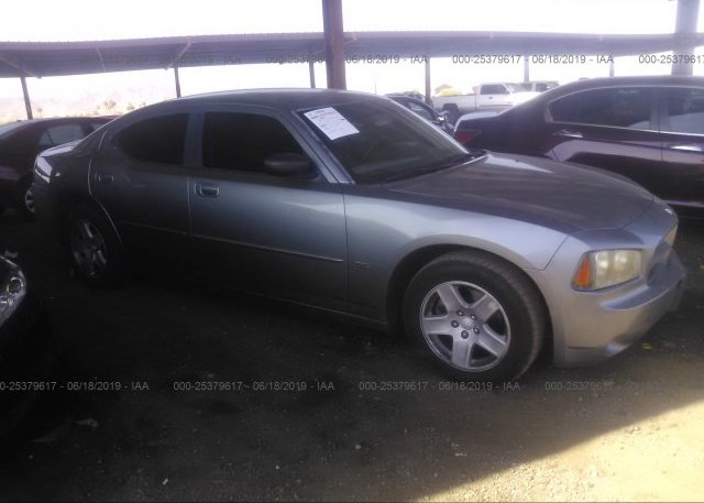 Inventory #853884380 2006 Dodge CHARGER