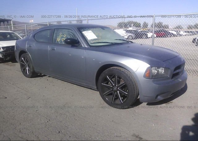 Inventory #860625652 2007 Dodge CHARGER