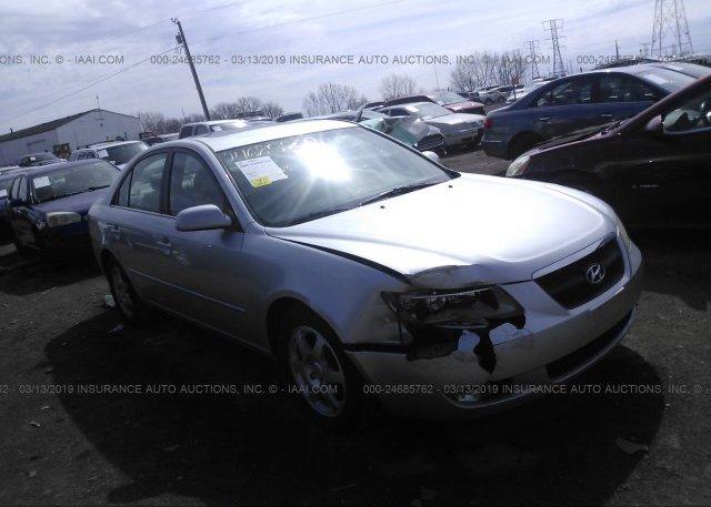 Inventory #392278241 2006 Hyundai SONATA