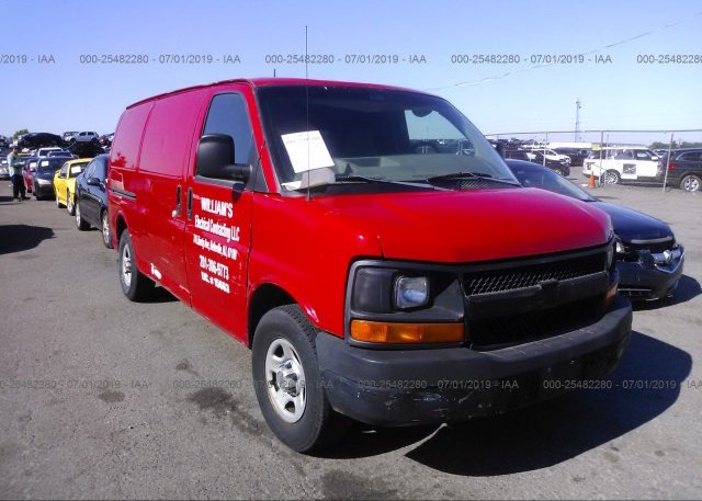 Inventory #862491042 2003 Chevrolet EXPRESS G1500
