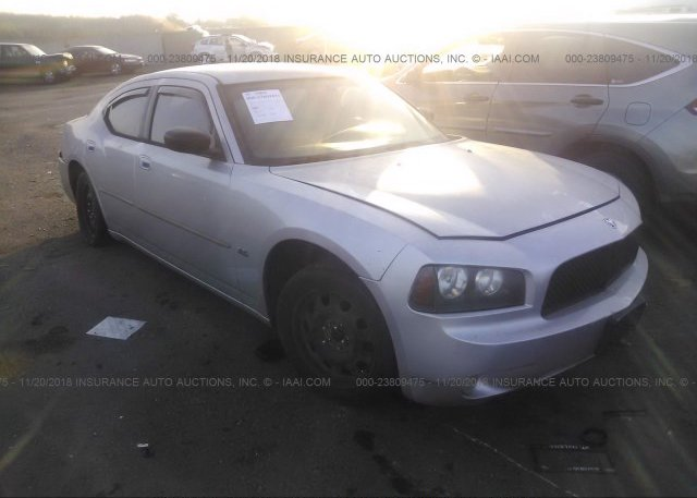 Inventory #291748818 2006 Dodge CHARGER