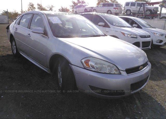 Inventory #595475596 2011 Chevrolet IMPALA