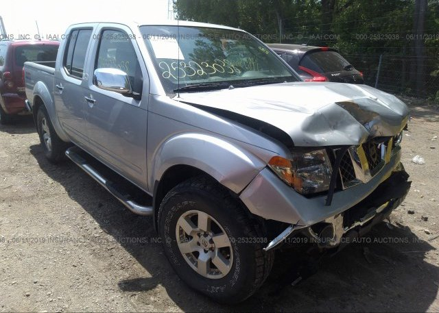 Inventory #511652499 2006 Nissan FRONTIER