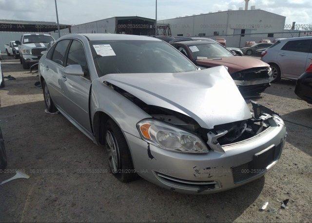 Inventory #239890990 2013 Chevrolet IMPALA