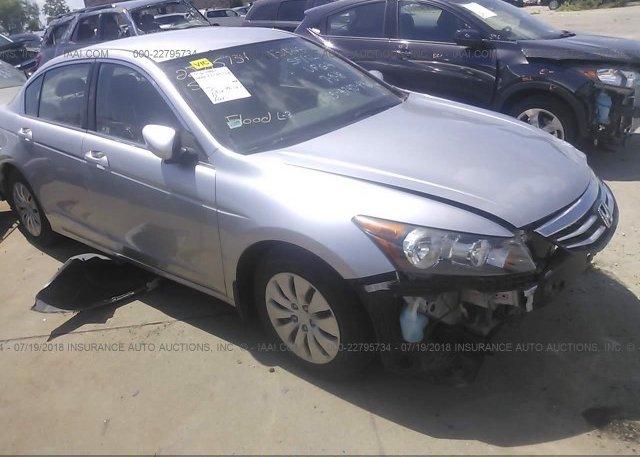 Inventory #571732088 2011 Honda ACCORD