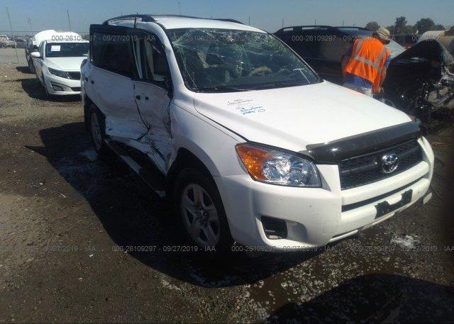 Inventory #455971365 2011 Toyota RAV4