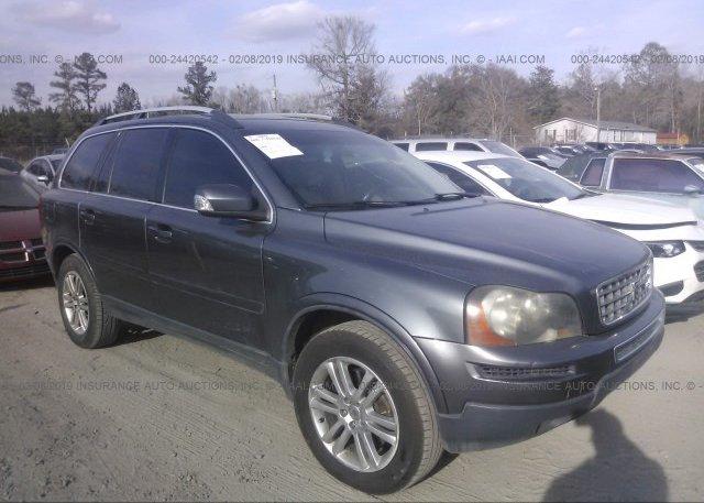 Inventory #569294541 2007 Volvo XC90