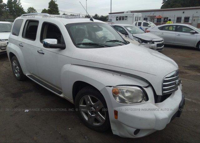 Inventory #806920650 2011 Chevrolet HHR