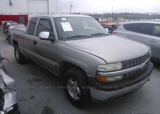 Inventory #734960893 2002 Chevrolet SILVERADO