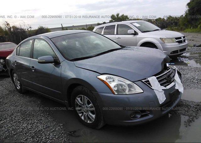 Inventory #220352670 2010 Nissan ALTIMA