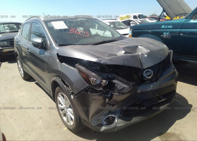 Inventory #546604454 2018 NISSAN ROGUE SPORT