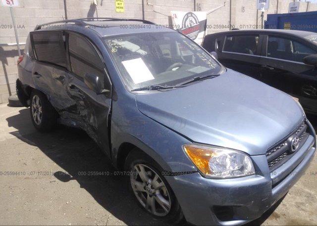 Inventory #446829731 2012 Toyota RAV4