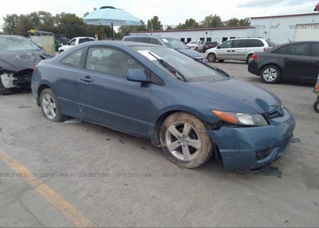 Inventory #564733855 2008 Honda CIVIC