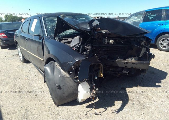 Inventory #846640184 2010 Dodge CHARGER