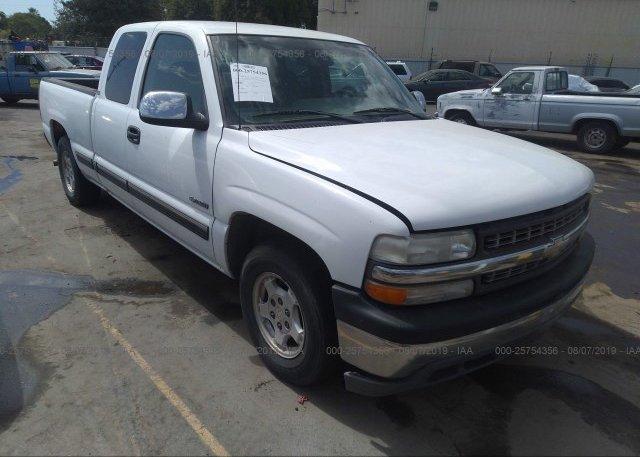 Inventory #561201716 1999 Chevrolet SILVERADO