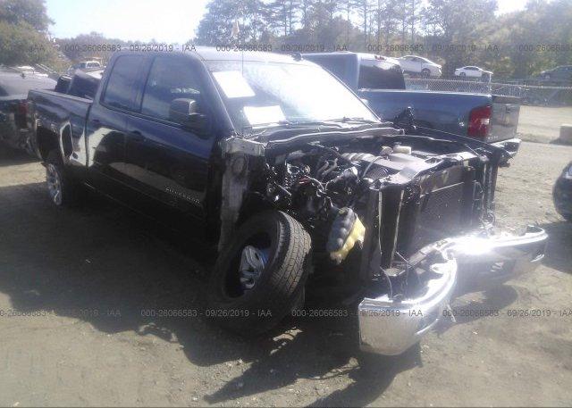 Inventory #249792618 2014 Chevrolet SILVERADO