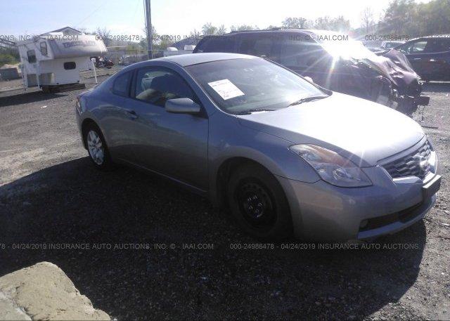 Inventory #621151508 2009 Nissan ALTIMA