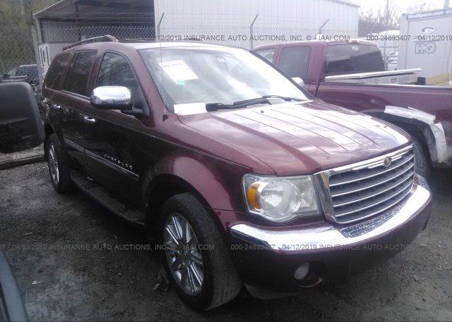 Inventory #964263253 2007 Chrysler ASPEN