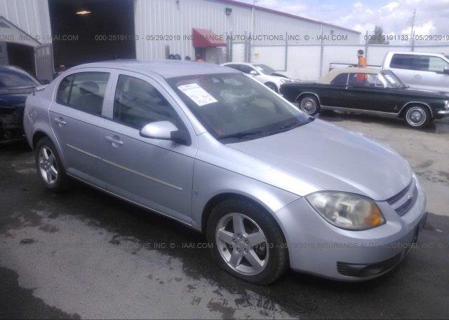 Inventory #211267637 2008 Chevrolet COBALT