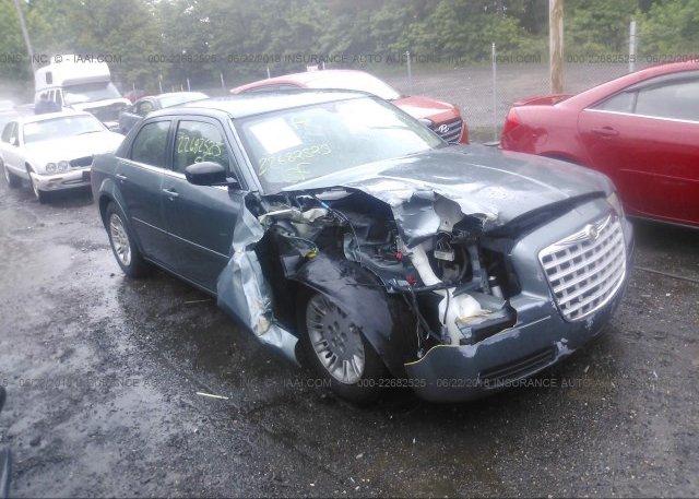 Inventory #881220413 2005 Chrysler 300