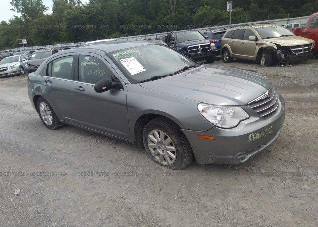 Inventory #907274850 2008 Chrysler SEBRING