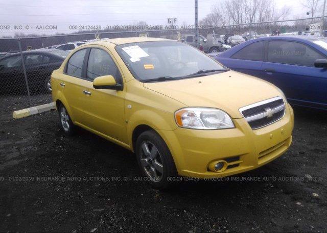 Kl1tg56658b249113 Original Yellow Chevrolet Aveo At Lorain Oh On