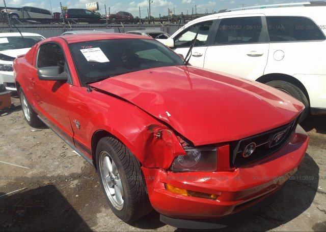 Inventory #483062609 2009 FORD MUSTANG